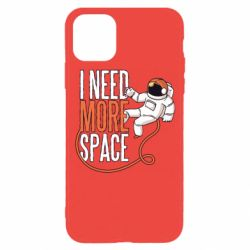 Чехол для iPhone 11 Pro Мне нужно больше космоса