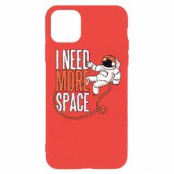 Чехол для iPhone 11 Pro Max Мне нужно больше космоса