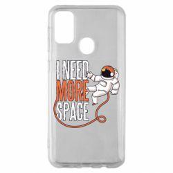 Чохол для Samsung M30s Мені потрібно більше космосу