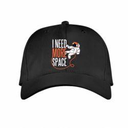 Детская кепка Мне нужно больше космоса