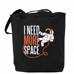 Сумка Мне нужно больше космоса
