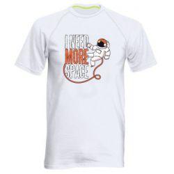 Мужская спортивная футболка Мне нужно больше космоса
