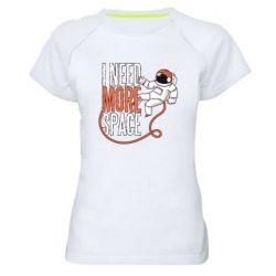 Женская спортивная футболка Мне нужно больше космоса