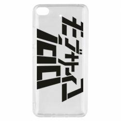 Чехол для Xiaomi Mi 5s Mob Psycho 100