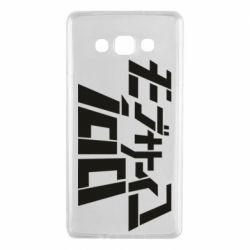 Чехол для Samsung A7 2015 Mob Psycho 100