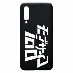 Чехол для Xiaomi Mi9 Mob Psycho 100