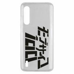 Чехол для Xiaomi Mi9 Lite Mob Psycho 100