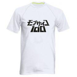 Мужская спортивная футболка Mob Psycho 100