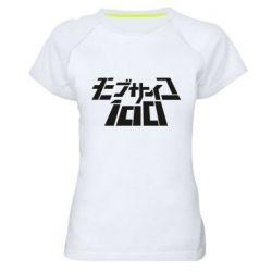 Женская спортивная футболка Mob Psycho 100