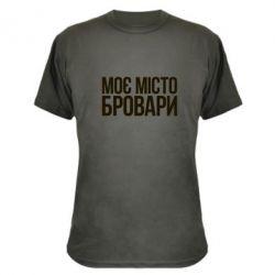 Камуфляжная футболка Моє місто Бровари - FatLine
