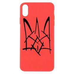 Чохол для iPhone Xs Max Молодіжний герб