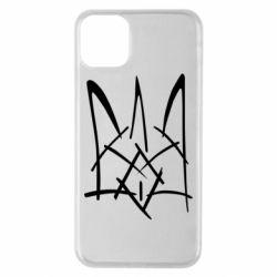 Чохол для iPhone 11 Pro Max Молодіжний герб