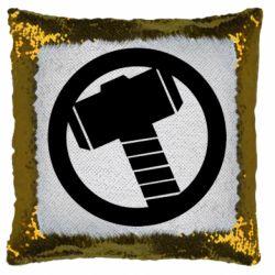 Подушка-хамелеон Молот Тора