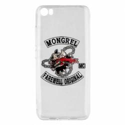 Чехол для Xiaomi Mi5/Mi5 Pro Mongrel MC