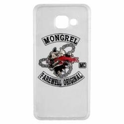 Чохол для Samsung A3 2016 Mongrel MC