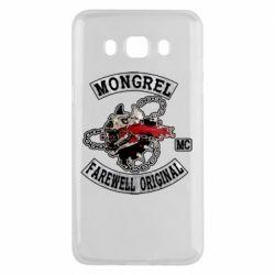 Чохол для Samsung J5 2016 Mongrel MC