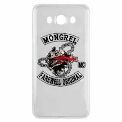 Чохол для Samsung J7 2016 Mongrel MC