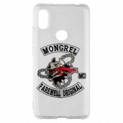 Чехол для Xiaomi Redmi S2 Mongrel MC