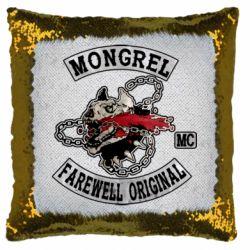 Подушка-хамелеон Mongrel MC