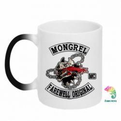 Кружка-хамелеон Mongrel MC