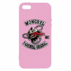 Чохол для iphone 5/5S/SE Mongrel MC