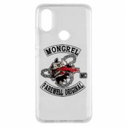 Чехол для Xiaomi Mi A2 Mongrel MC