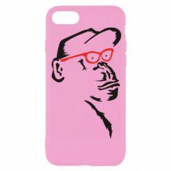 Чохол для iPhone 8 Monkey in red glasses