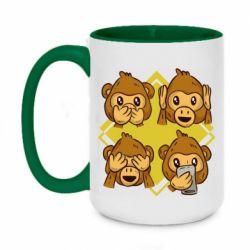 Кружка двухцветная 420ml Monkey See Hear Talk