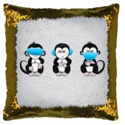 Подушка-хамелеон Monkeys in medical masks