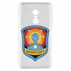 Чохол для Xiaomi Redmi Note 4 Monolith