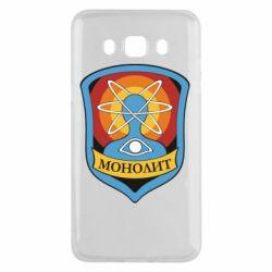 Чохол для Samsung J5 2016 Monolith