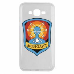 Чохол для Samsung J7 2015 Monolith