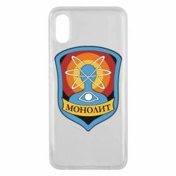 Чохол для Xiaomi Mi8 Pro Monolith