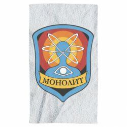 Рушник Monolith