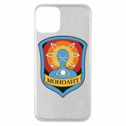 Чохол для iPhone 11 Monolith