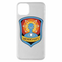 Чохол для iPhone 11 Pro Max Monolith