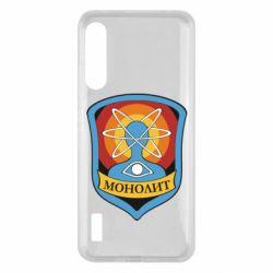Чохол для Xiaomi Mi A3 Monolith