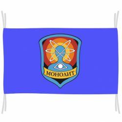 Прапор Monolith