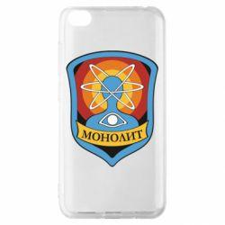 Чохол для Xiaomi Redmi Go Monolith