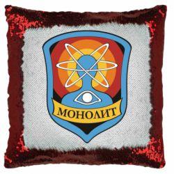 Подушка-хамелеон Monolith