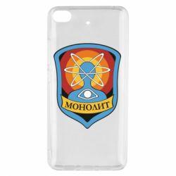 Чохол для Xiaomi Mi 5s Monolith