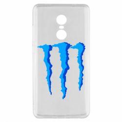 Чохол для Xiaomi Redmi Note 4x Monster Stripes