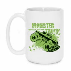 Кружка 420ml Monster truck of the year