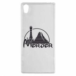 Чехол для Sony Xperia Z5 Mordor (Властелин Колец) - FatLine