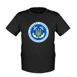 Детская футболка Морська Охорора України