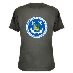 Камуфляжная футболка Морська Охорора України