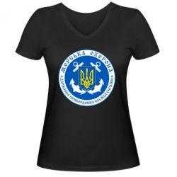Женская футболка с V-образным вырезом Морська Охорора України