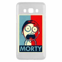 Чохол для Samsung J5 2016 Morti