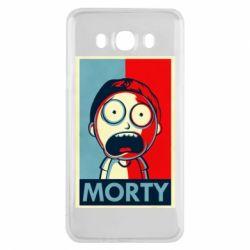 Чохол для Samsung J7 2016 Morti