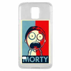 Чохол для Samsung S5 Morti